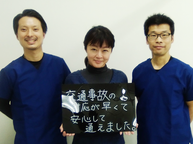 生駒市でバイク事故でのむちうち治療なら地域口コミNo1えだ鍼灸整骨院・整体院