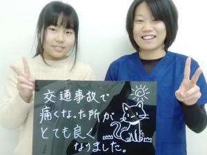 生駒市で、むちうちなど事故治療なら地域口コミNo1えだ鍼灸整骨院・整体院
