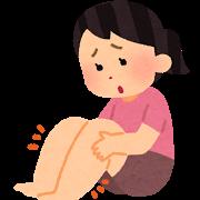 むくみ治療や産後骨盤矯正なら地域口コミNo1えだ鍼灸整骨院・整体院