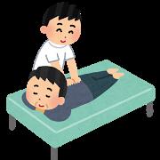 腰痛治療なら地域口コミNo1えだ鍼灸整骨院・整体院