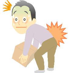生駒市で腰痛治療なら地域口コミNo1えだ鍼灸整骨院・整体院