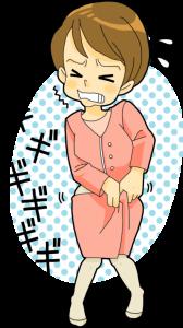 産後骨盤矯正なら、生駒市で口コミNo1えだ鍼灸整骨院・整体院へ
