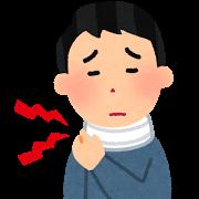 奈良県生駒市交通事故治療なら地域口コミNo1えだ鍼灸整骨院・整体院