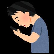 生駒市でストレートネック治療なら地域口コミNo1えだ鍼灸整骨院・整体院