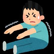 股関節の痛みの治療には筋肉調整・ストレッチ・鍼灸治療を行う奈良県生駒市「えだ鍼灸整骨院・整体院」がおすすめ