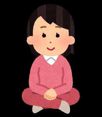 生駒市で坐骨神経痛治療なら地域口コミNo1えだ鍼灸整骨院・整体院