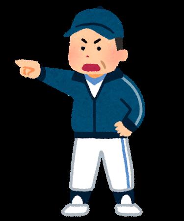 生駒市で野球肘治療なら地域口コミNO1えだ鍼灸整骨院・整体院