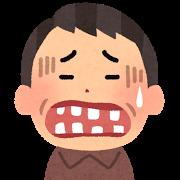 生駒市で肩こり腰痛治療なら地域口コミNo1えだ鍼灸整骨院・整体院