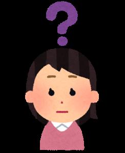 生駒市で肋間神経痛治療なら地域口コミNo1えだ鍼灸整骨院・整体院