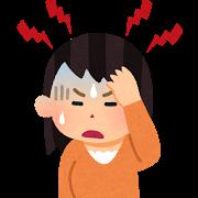 生駒市で、むちうち,頭痛など交通事故治療なら地域口コミNo1えだ鍼灸整骨院・整体院
