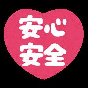突き指をしたときは奈良県生駒市、口コミNo.1の『えだ鍼灸整骨院・整体院』へ
