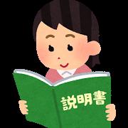 あごがカクカクと鳴る方は奈良県生駒市「えだ鍼灸整骨院・整体院」へ