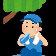 股関節の痛みや違和感を治すなら奈良県生駒市「えだ鍼灸整骨院・整体院」へ
