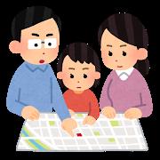 「ぎっくり腰」や「しびれ」などに奈良県生駒市えだ鍼灸整骨院・整体院のプログラム型治療が効果的