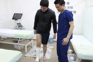 生駒で足首の捻挫をしたら、えだ整骨院