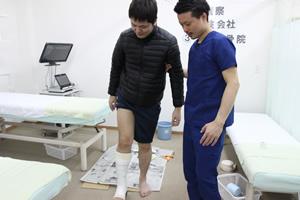 生駒市で足首の捻挫を治すなら地域口コミNo1えだ鍼灸整骨院・整体院