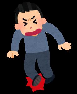 生駒市で捻挫をしたなら地域口コミNo1えだ鍼灸整骨院・整体院