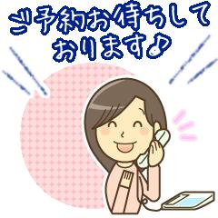 寝違え・寝違いの施術なら奈良県生駒市「えだ鍼灸整骨院・整体院」