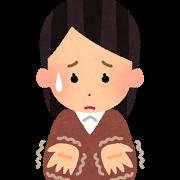 生駒市で胸郭出口症候群をよくするなら、えだ鍼灸整骨院・整体院