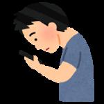 肩こりを解消枕でケア!奈良県生駒市えだ鍼灸整骨院・整体院