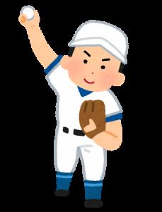 生駒市野球肘なら地域口コミNO1えだ鍼灸整骨院・整体院