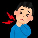 肩こりは奈良県生駒市えだ鍼灸整骨院・整体院