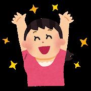 奈良県生駒市えだ鍼灸整骨院・整体院で生理前の腰痛をなおす