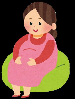 「えだ鍼灸整骨院・整体院」流、妊娠中のトラブルについて