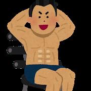 コアレを用いた産後骨盤矯正を奈良県生駒市「えだ鍼灸整骨院・整体院」で受けましょう