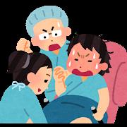 奈良県生駒市で産後の腰痛を改善するなら「えだ鍼灸整骨院・整体院」の産後骨盤矯正がおすすめ