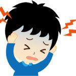 頭痛で吐き気がツライ!奈良県生駒市えだ鍼灸整骨院・整体院