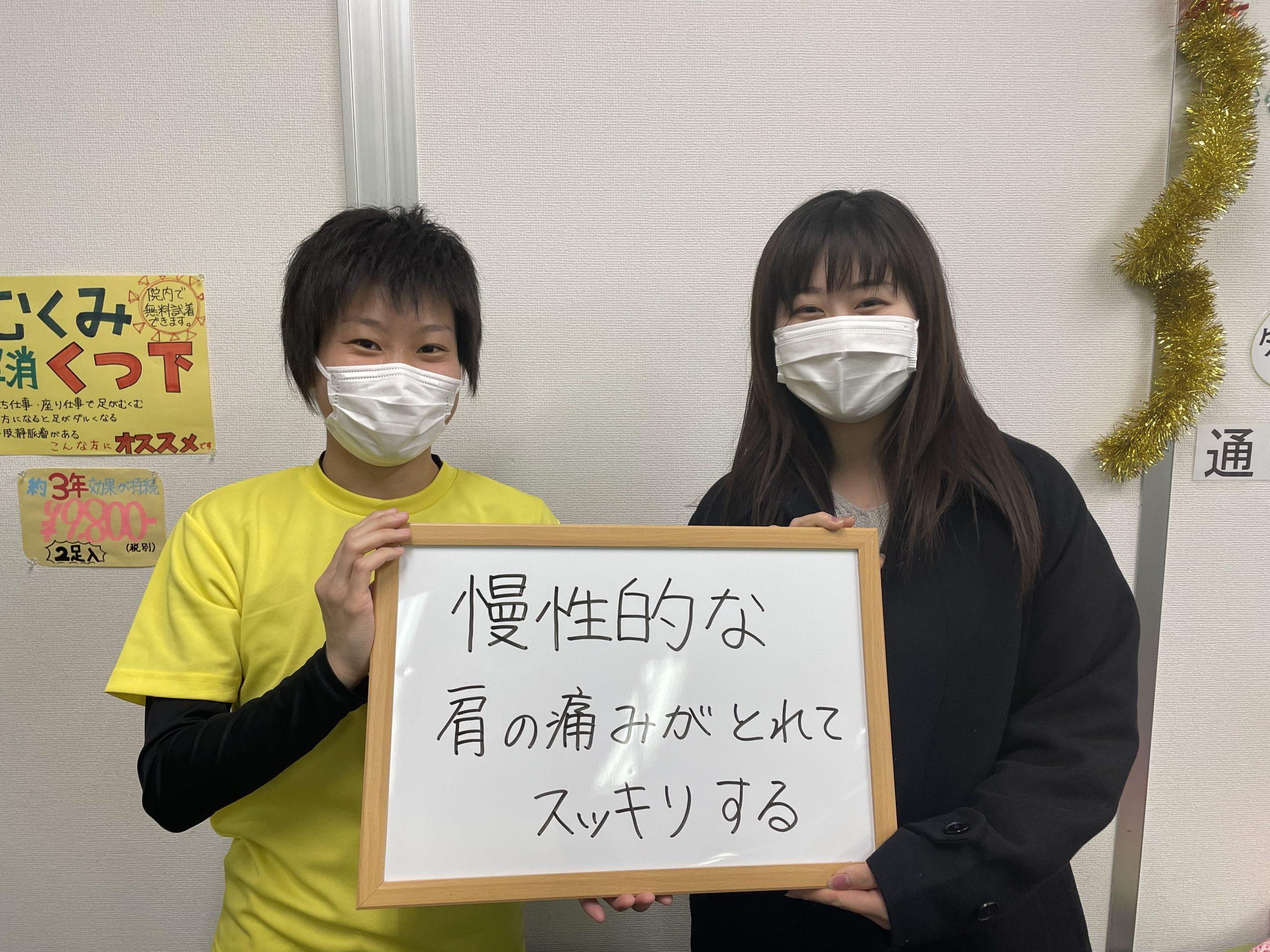 肩こりに湿布が効かない!奈良県生駒市えだ鍼灸整骨院・整体院