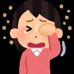 花粉症の治療はえだ鍼灸整骨院・整体院へ